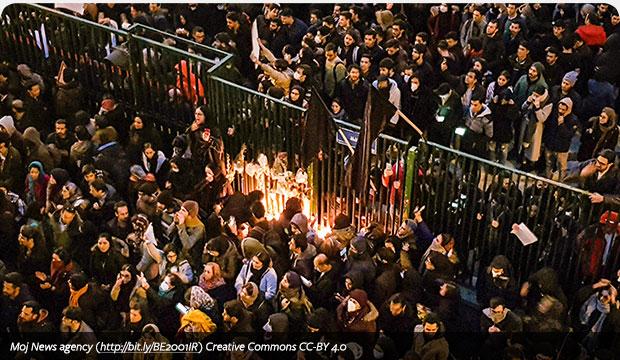 Protests in Iran (Moj News angency (MojNews.com) Creative Commons CC-BY 4.0)